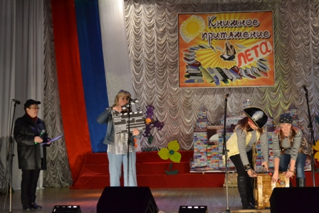 Смотреть Притяжение на русском