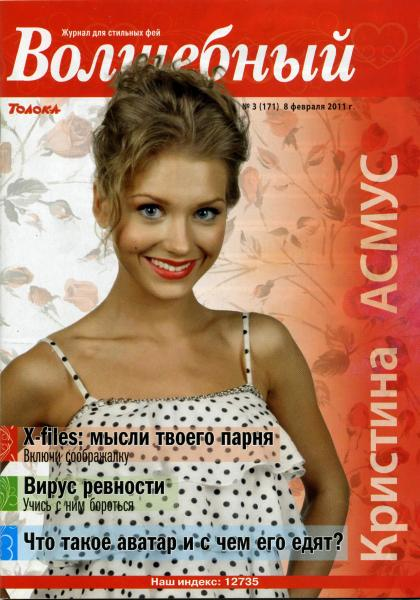 download Рукописи из кельи